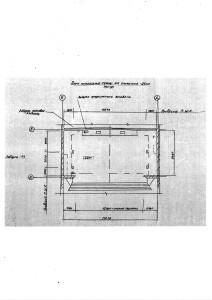 План НКЦ 2